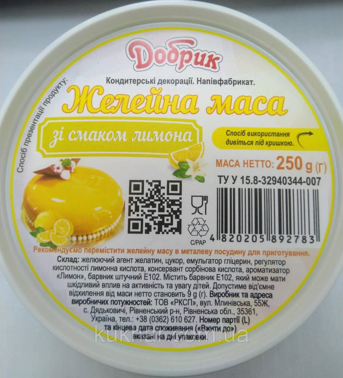 Желейна маса (желе для торту) зі смаком лимону 250г