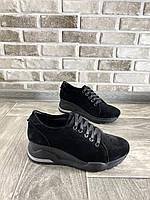 Женские кросовки из натуральной замши
