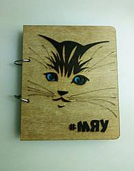 """Деревянный блокнот ветеринару """"Мяу"""" (на кольцах), ежедневник из дерева"""