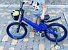 """Велосипед дитячий TT 18"""" легка магнієва рама (5-10 років), синій"""
