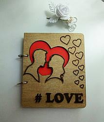 """Деревянный блокнот """"Любовь LOVE"""" (на кольцах), ежедневник из дерева"""
