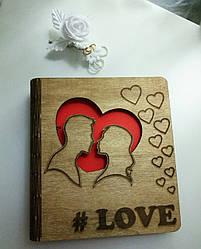 """Деревянный блокнот """"Любовь LOVE"""" (на цельной обложке с ручкой), ежедневник из дерева"""