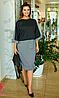 Жіночий костюм двійка плаття і туніка, з 50-60 розмір