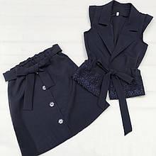 Детский школьный синий костюм - юбка и жилетка р.116-134