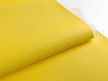 Морський кожвініл лимонний-жовтий для катерів, яхт, оббивка меблів в ресторанах, барах, кафе.