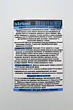Гидрофобизатор, водоотталкивающая пропитка, 1 Литр, фото 3