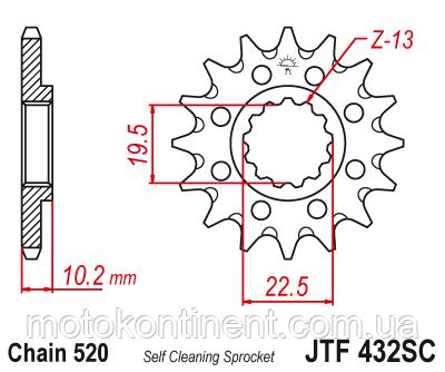 Мотозвезда JT передняя (ведущая)  под цепь 520  на  12 зубьев  стальная JTF432.12, фото 2