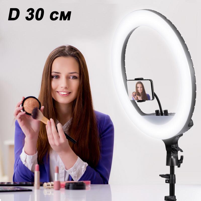 Кольцевая лампа 30см со штативом 200см и держателем для телефона AMAI LED