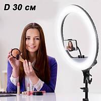 Кольцевая лампа 30см со штативом 200см и держателем для телефона AMAI LED, фото 1
