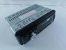 Автомагнитола  Sony 1047P + Парктроник на 4 датчика