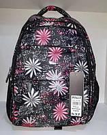 Школьный рюкзак с ортопедической спинкой Dolly 537