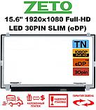 Экран матрица для HP ProBook 450 G4 (Full HD, IPS), фото 2