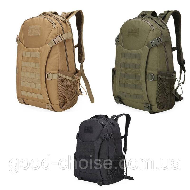 Рюкзак тактический Y003 50 л (50 х 34 х 18 см)