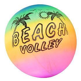 """М'яч 9"""" волейбольний кольоровий, 80г, BT-PB-0007"""