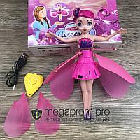 Летающая фея Flying Fairy принцесса эльфов с сенсором от руки usb юсб игрушка для девочек вертолет сенсорная