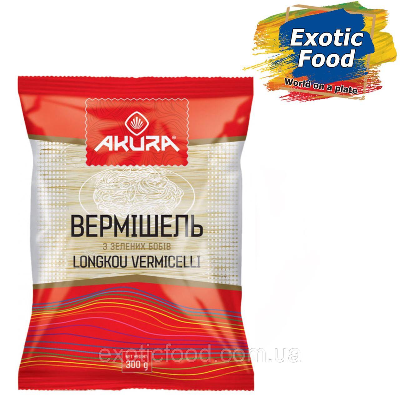 """Вермишель с зеленых бобов  ТМ """"AKURA"""", 300 г"""