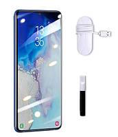 Защитное стекло Baseus для Samsung Galaxy S20 Curved-screen UV (2шт), Transparent (SGSAS20-UV02)