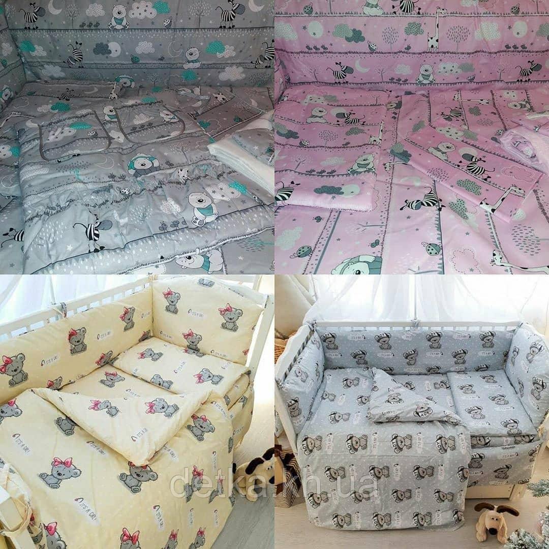Комплект постельного белья в детскую кроватку из 9 предметов