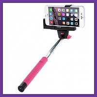 Монопод для телефона Z07-5 Strong Bluetooth Selfie Stick (1m) Pink