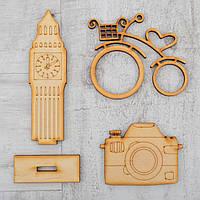 Набор фигур из фанеры , Путешествие 4 шт, упаковка 15*12 см.