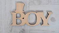 Надпись из фанеры для творчества, BOY, 17.5*9.5см