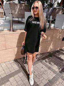 Свободное платье футболка трикотаж черное