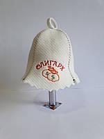 Банна шапка Олигарх