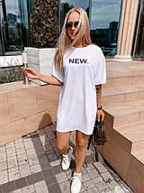 Платье-футболка широкое на лето белое, фото 3