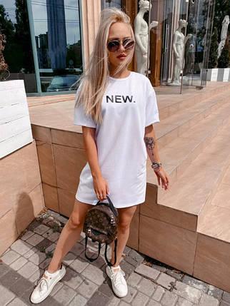 Платье-футболка широкое на лето белое, фото 2