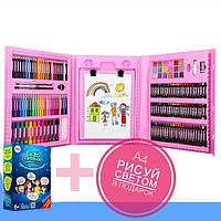 Художественный набор для творчества с мольбертом для детей рисование предметы в чемоданчике детский