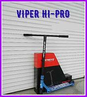 Трюковый самокат Viper Hi-Pro с пегами синий, фото 1