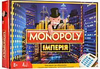 Настольная игра Bambi Монополия Империя