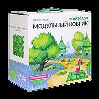 """НОВИНКА! Набір масажних килимків ТМ Ортодон""""Мох""""у фірмовій упаковці з пищалками Для дітей від 1 року і старше!"""