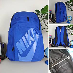 Молодежный городской рюкзак синего цвета