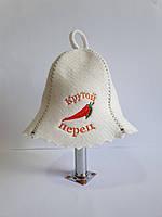 Шапка банна Крутой перец, фото 1