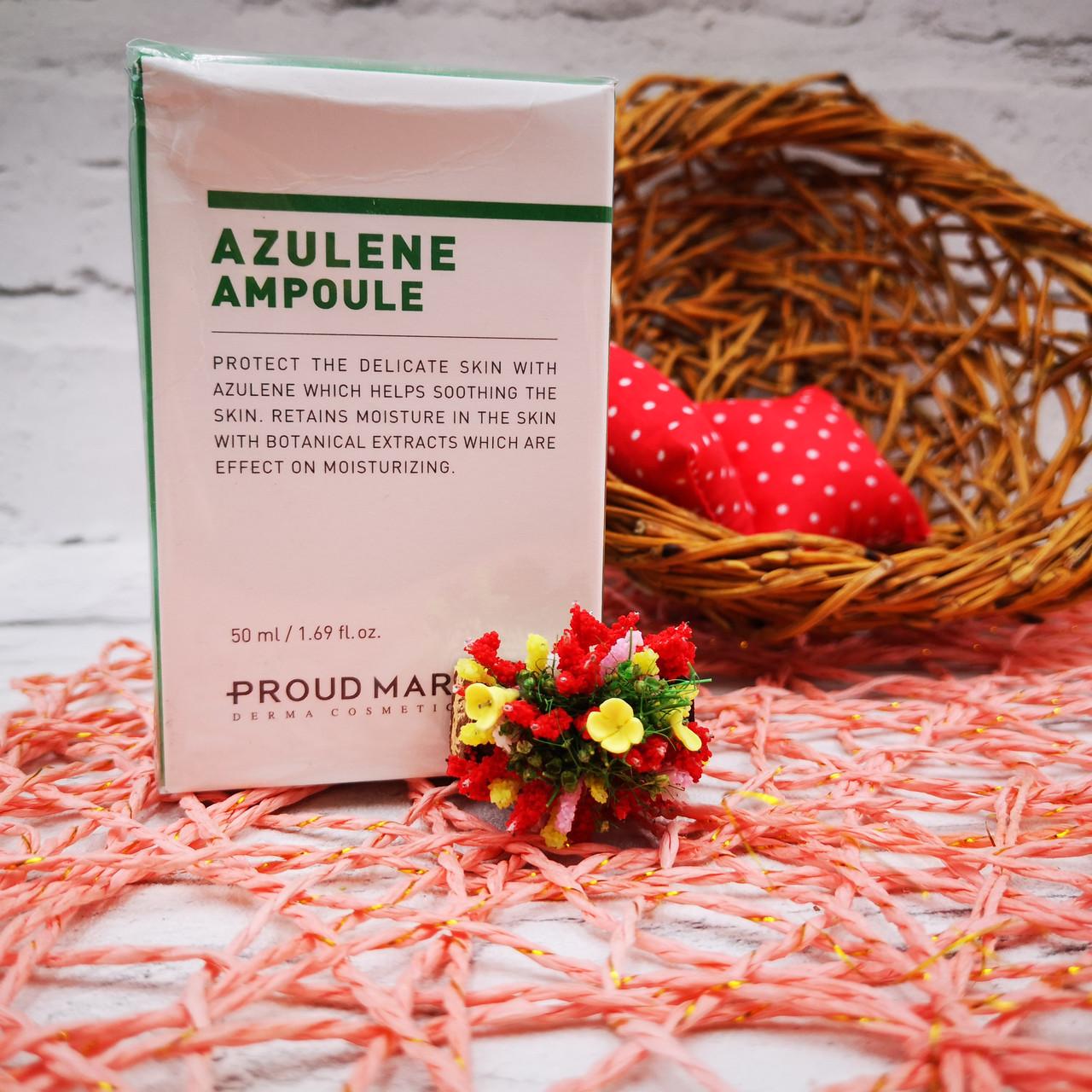 Ампульная сыворотка Proud Mary с азуленом для чувствительной кожи Azulene Ampoule