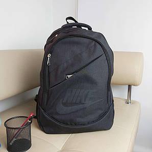 Школьный подростковый рюкзак Nike 47*30*19 см