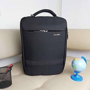 Рюкзак для старшеклассников и студентов Oulanshi с зарядкой USB 44*30*15 см