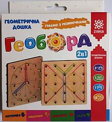 Геоборд деревянный математический планшет 15 х 15 см с резиночками (укр), Зірка (116205)