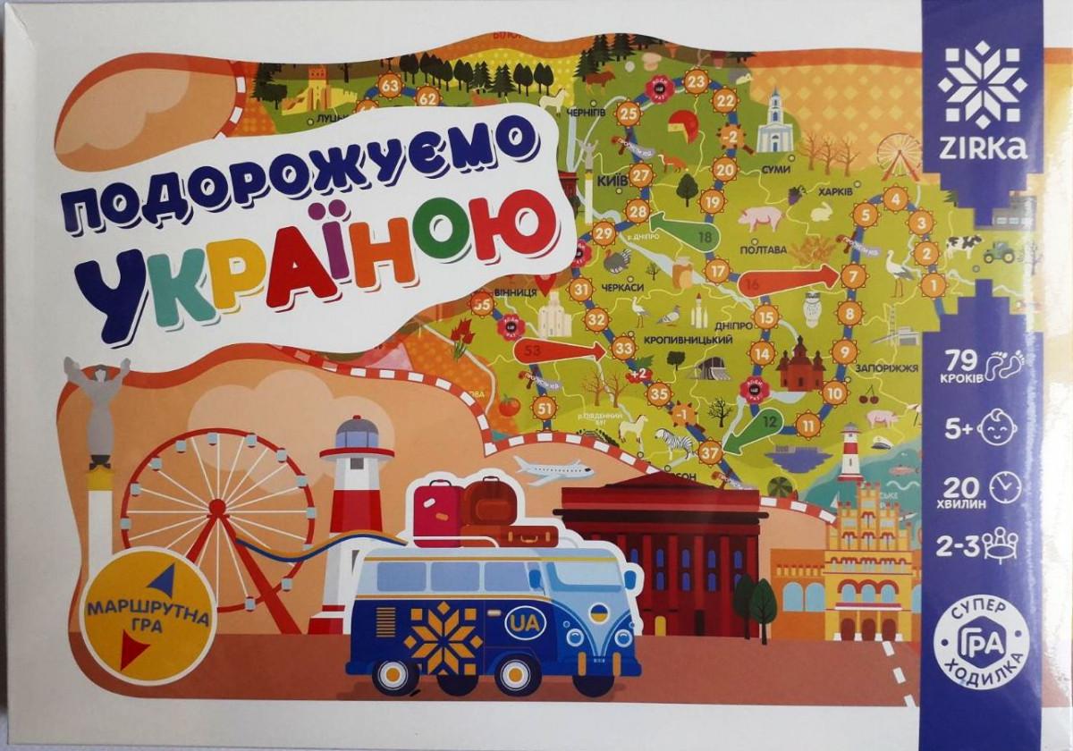 Гра ходилка бродилка Подорожуємо Україною (укр), Зірка (76639)