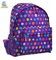 Рюкзак молодежный ST-33 Pumpy
