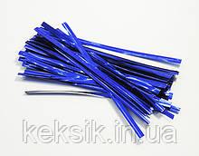 Проволока зажим для упаковки синяя 50 шт