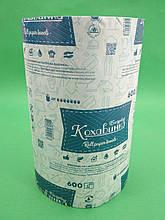 Рушник для туалету Каховинка 135*215\80мет кольорове (1 шт)