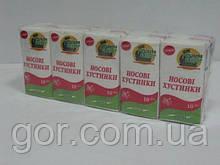 Паперовий хустку Супер Торба полуниця (10 шт)