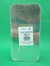 Кришка на контейнер алюмінієвий 100шт На форму артикул SP62L (1 пач.)