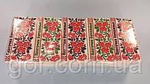 Паперовий носовичок (Орнамент) Одеса (10 шт)