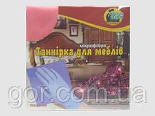 Серветка для меблів з мікрофібри Супер Торба (1 пач.)