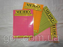 Пластикова Табличка А-4(21*30) Меню (1 шт)