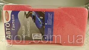 Мочалка для миття Авто Гантеля (1 пач.)