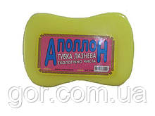Мочалка (Аполон) з масажним шаром (1 шт)